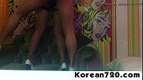 korean amauter