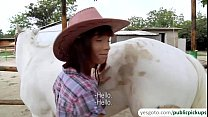 Hot and sexy amateur cowgirl rides cock for cash in an outdoor sex
