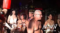MMV Films wild German mature swingers party