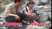 三級片 台灣三級片(吳宛容)-在線播放--相約AV網