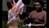 Ana Paula bb16 pagando peitinho/buceta