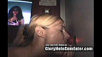 Silly Blonde Scrotum Sucker at Glory Hole!