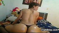 Busty Latina Does A Striptease