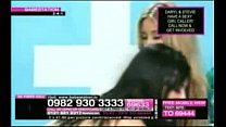 Babestation Daryl and Stevie recorded call