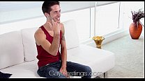 Amateur Bryce Acton gets his ass fucked by casting agent