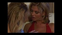 Two Horny Lesbian Milf Dildo Fuck