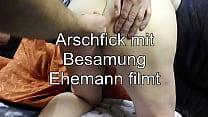 AO-Arschfick