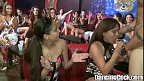 Dancingcock Pulsating Cock BJ Orgy