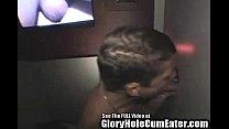 Skinny Dyke Blows Strangers in Glory Hole!