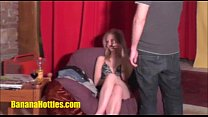 Cute teen splashed at the casting