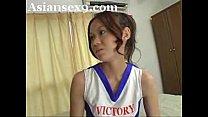 Asian Cheerleader