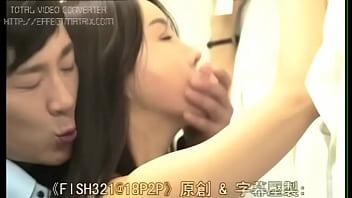 Korean adult movie - mother's ..