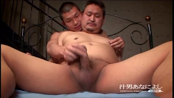 Join. All new porn japanese old man