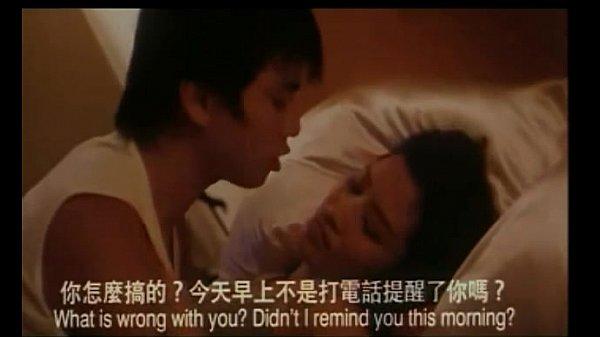 Phim Cấp 3 Hồng Kong