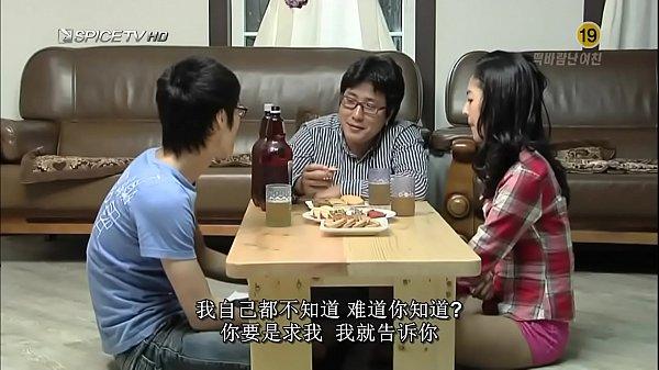 Truyện Tranh Sex Shinichi Và Rạn