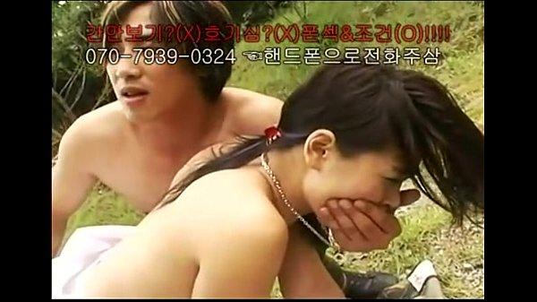 หญ้าเขียวขจี_[ดูหนังโป้ออนไลน์ เกาหลี เด็ดๆ]