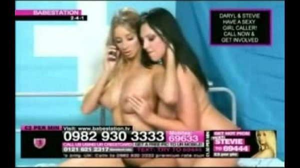 Recorded babestation x calls