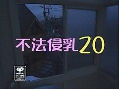 Best JAV censored porn clip with crazy japanese...