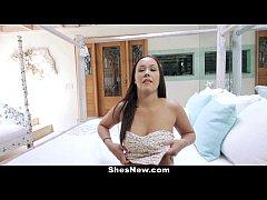 ShesNew - Holly Hudson's Homemade Sextape!