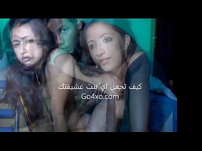 Arabia lebanon hot fuck - 1 5